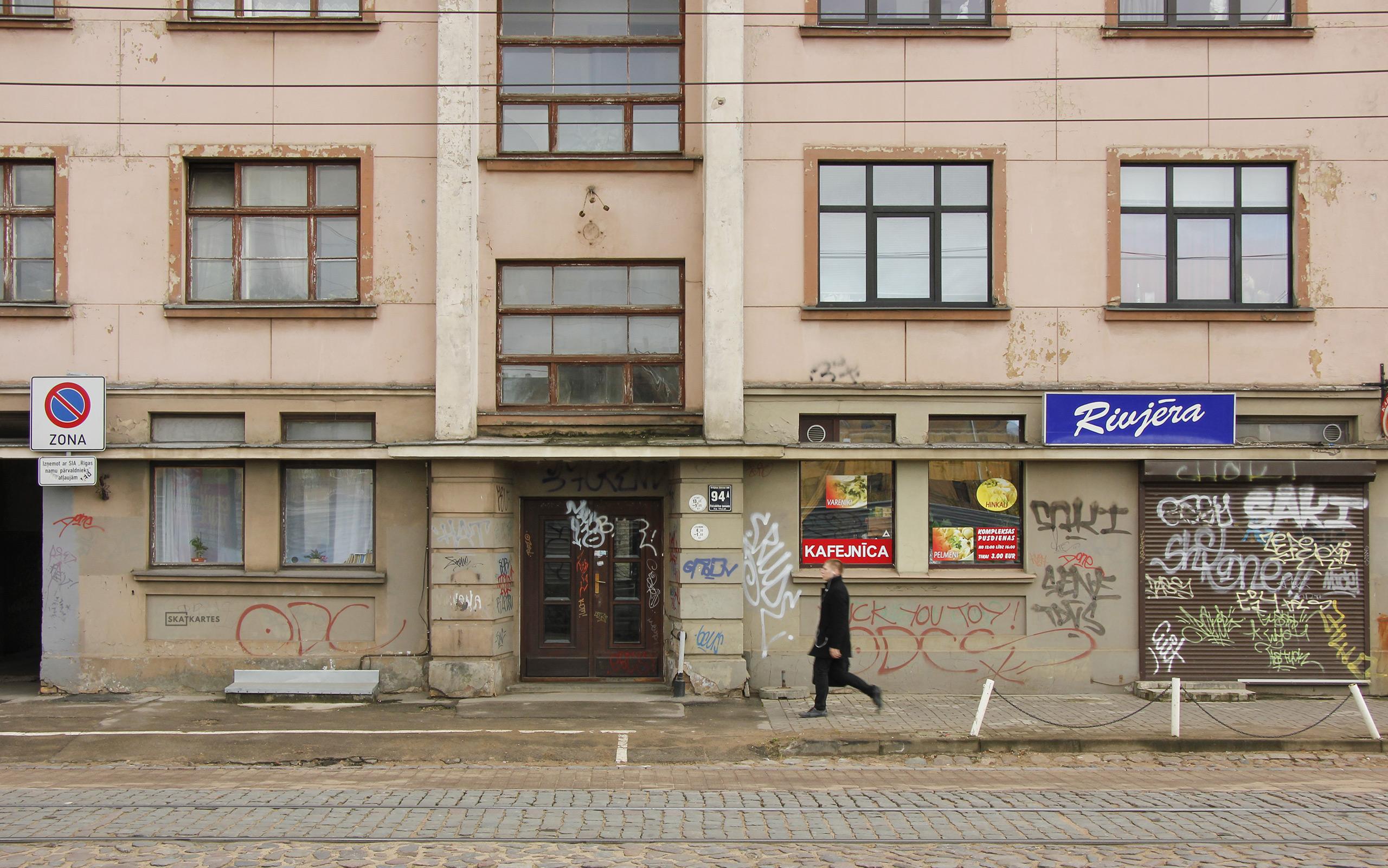 Skatkarte Nr. 1042-3 - Rīgas Sporta pils (2015. gada novembris).