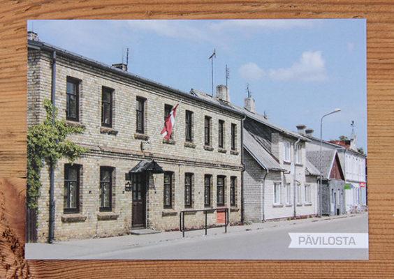 Skatkarte Nr. 1202 – Dzintaru iela 23, Pāvilostas mūzikas skola. Pieejamais skaits: 10 gab.